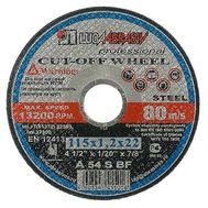 Круг отрезной Луга по металлу 125х1,6 мм
