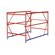 Секция ВСП 250/0,7х1,6м