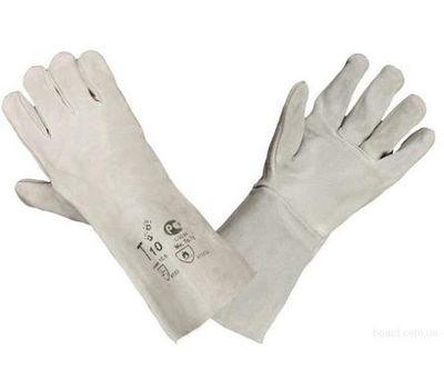 Перчатки краги сварочные