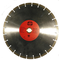 Круг алмазный Strong 112 сегмент 350 мм