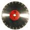 Круг алмазный Strong 181 сегмент лазерный 500 мм