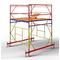 Базовый блок ВСП 250/1,6х1,6м